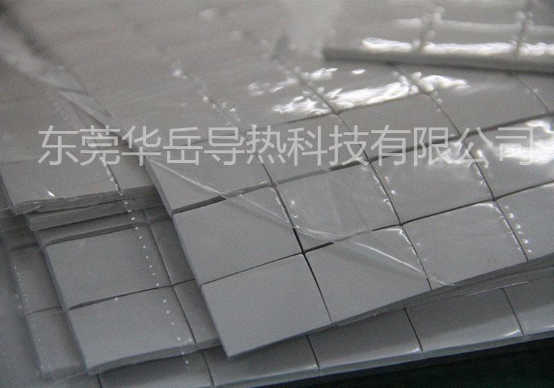LA-DS 120 导热硅胶垫